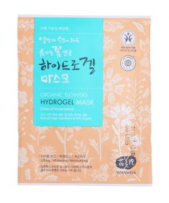 Organic Flower & Aloe Vera Hydrogel Mask Sheet Maske 33g