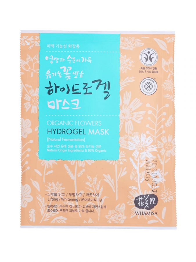 Organic Flower & Aloe Vera Hydrogel Mask Sheet Maske 33g